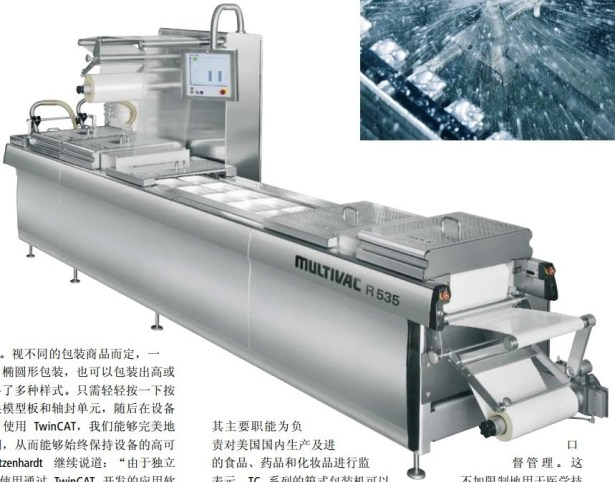 multivac r535 huge machine for packaging