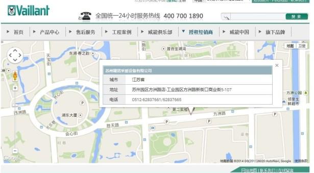 suzhou yueju agent for villant