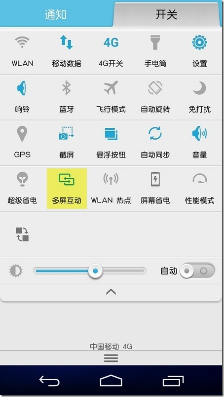 huawei honor 6 dropdown list contain multiple screen interactice