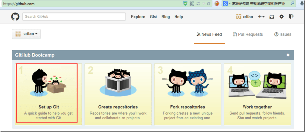 github tutorial teach how to use git