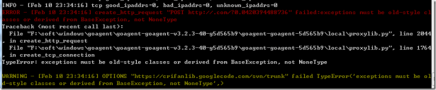 goagent error create_http_request failed exceptions must be old-style classes