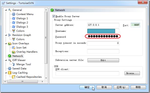 tortoisesvn proxy goagent password use googlecode password