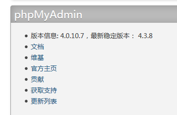 phpMyAdmin current version is 4.0.10.7 and recent stable is 4.3.8 version