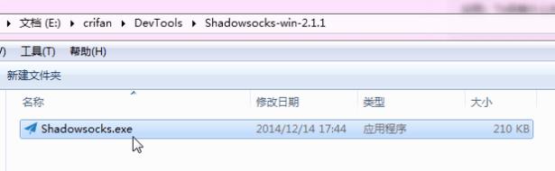 shadowsocks exe win ui