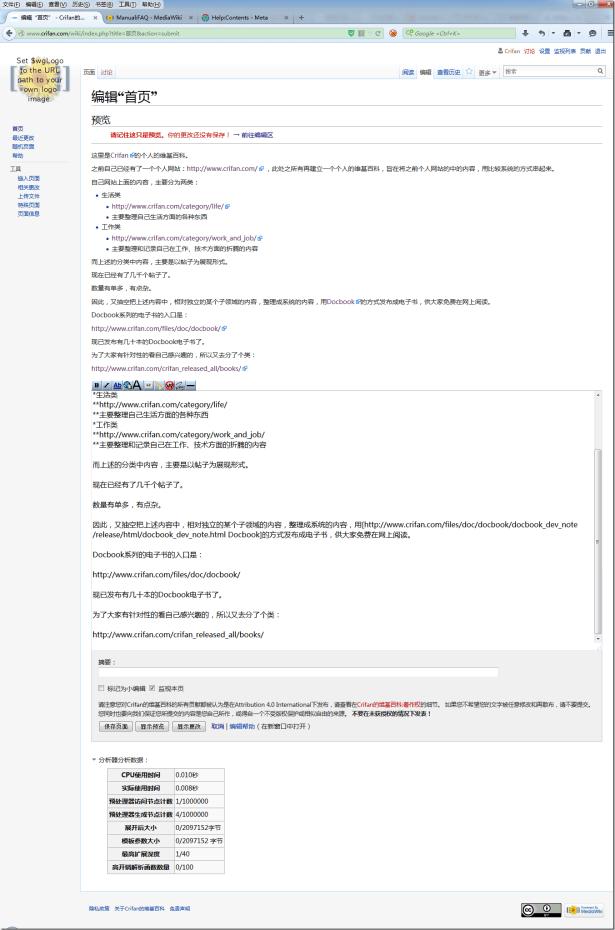 edit crifan mediawiki main page