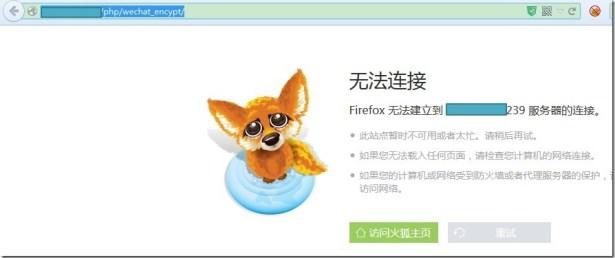 firefox access webserver but no work