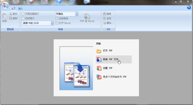 opened solid converter to convert pdf to word