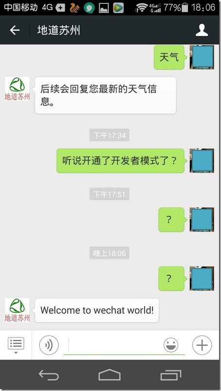 plain text reply work for weixin