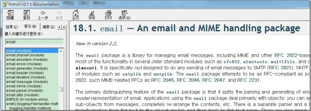 python manual with email module