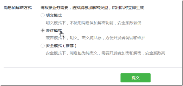 set to compatible mode for weixin reply