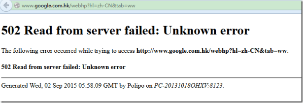 502 Read from server failed Unknown error google
