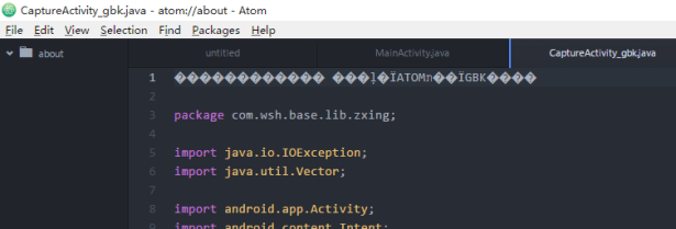 auto gbk atom show messy code