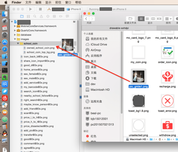 command drag image file from finder to xcode