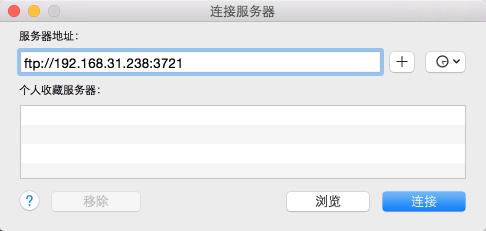goto server for mac finder input ftp server address