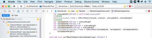 back to previous view file in xcode