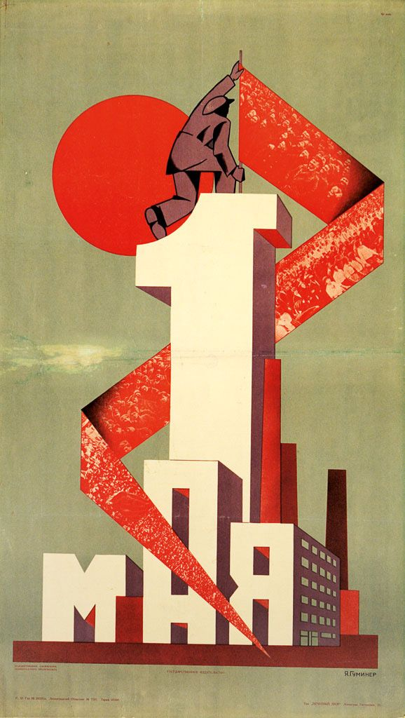 10 Awesome May Day Posters From Around the World and History - poster on line