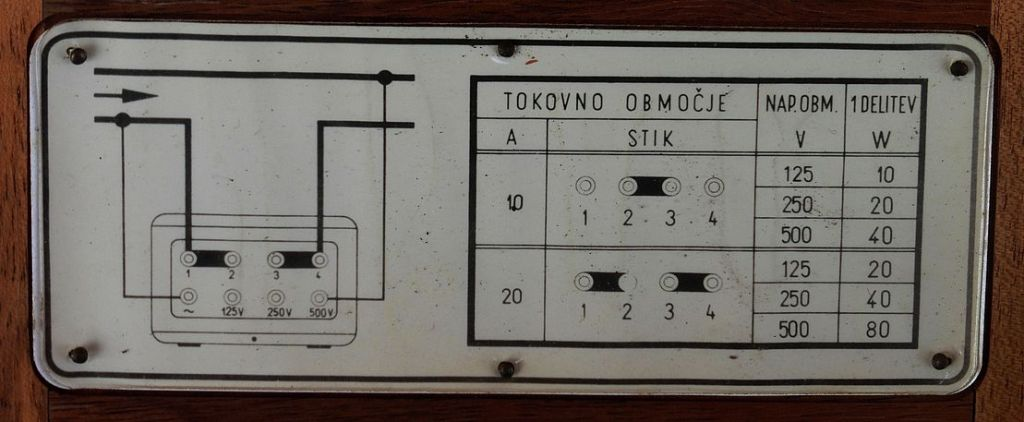 ferodinamicni_wattmeter_iskra_09