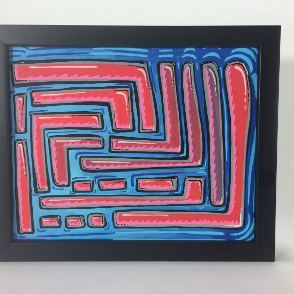 Maze_Acrylic_on_Canvas_-_8x10_Painting_in_Black_Frame_by_Mark_Bray - 1