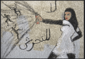Graffiti on Sexual Harassment in the streets of Cairo