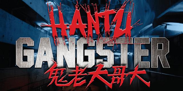 Hantu Gangster image