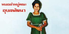 angkanangkunchai640x320
