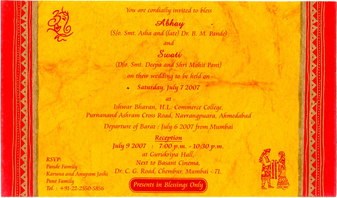 Hindu Wedding Invitation Cards Designs Reference For