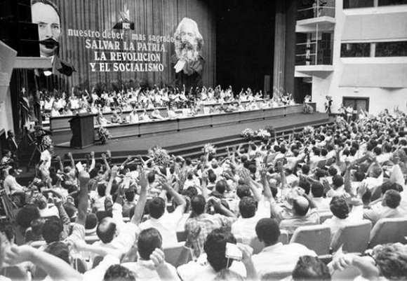 cuarto-congreso-pcc
