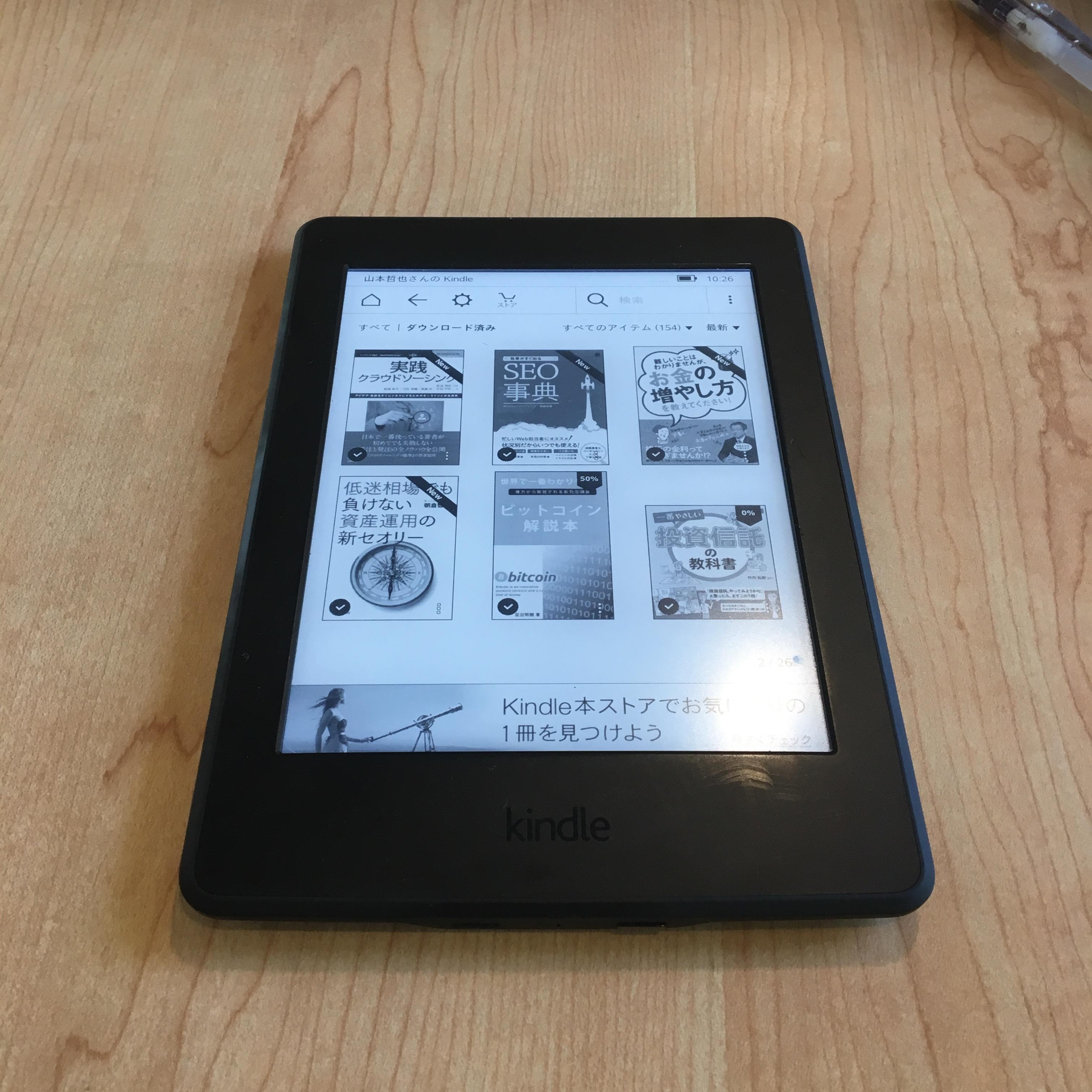 Kindle Paperwhite +kindle Unlimitedは海外長期滞在者にとって最強のアイデムとなる。