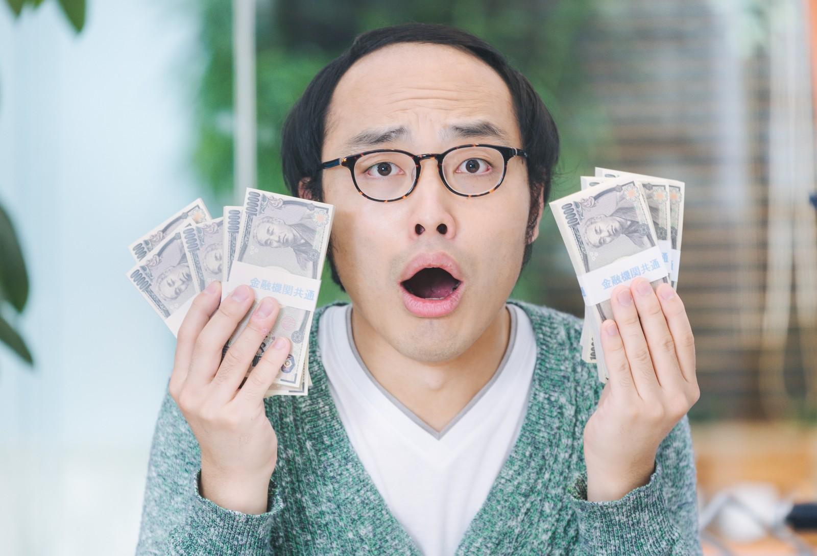 「月5万円の貯金力」国民健康保険は市町村によって物凄く差があります!フリーで生きる人は住居費+国民健康保険をセットで考えよう。