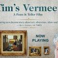 Tim Vermeer Poster