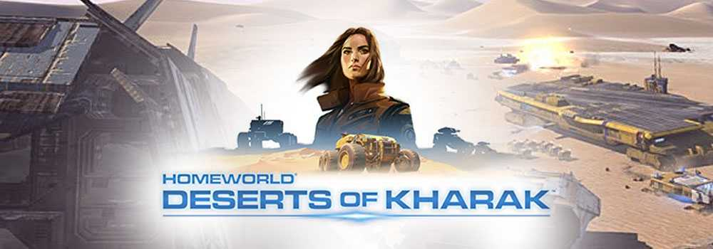 homeworld-deserts-of-kharak-pc