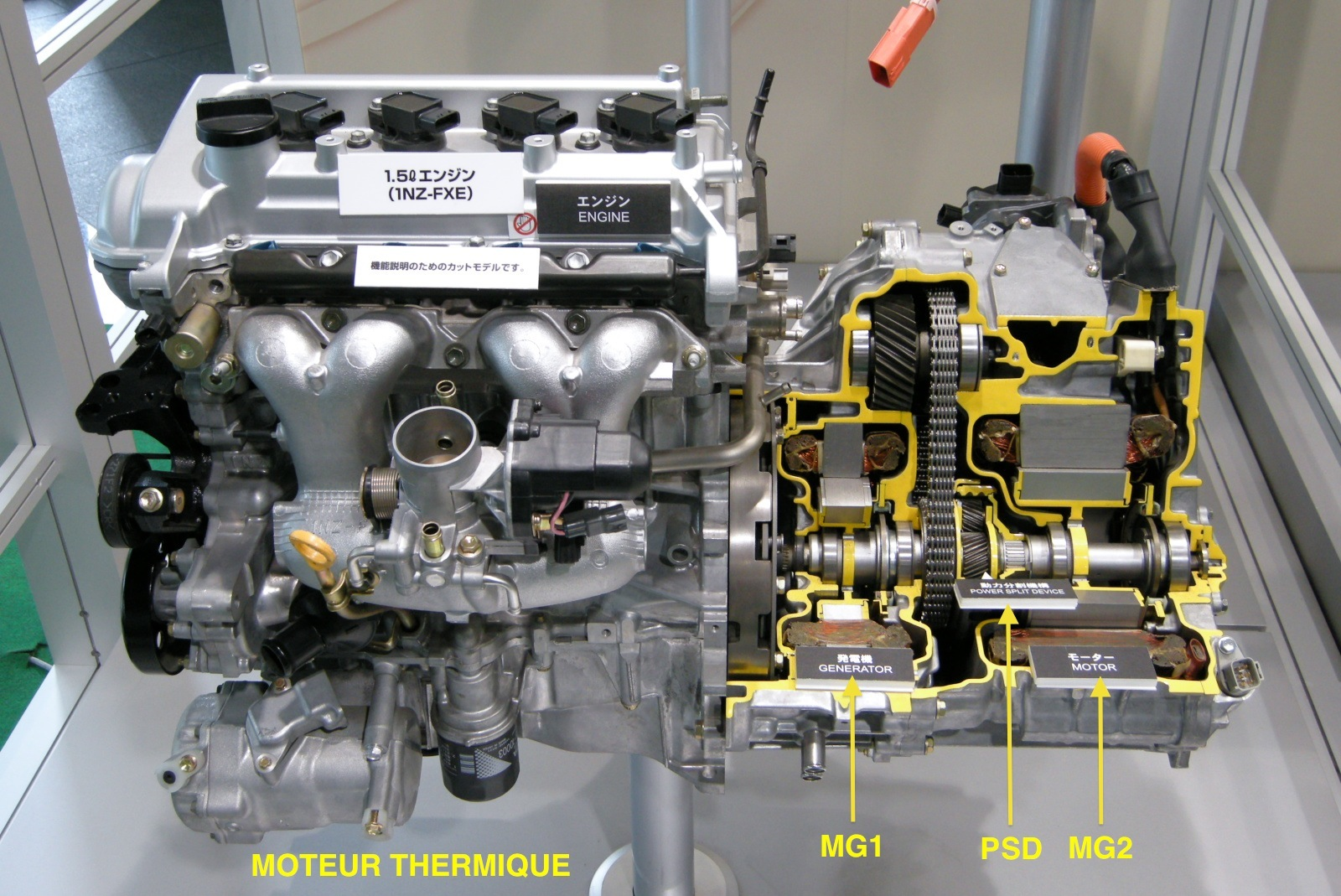 Zf 4 Hp Auto Electrical Wiring Diagram Jeep Liberty Engine Windshield Sprayer Hybride Vous Avez Dit