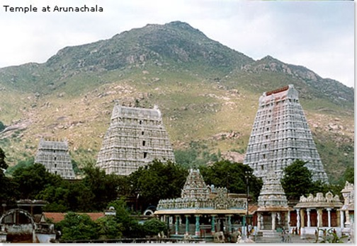 Lord Shiva Black Hd Wallpapers Back In Tiruvannamalai