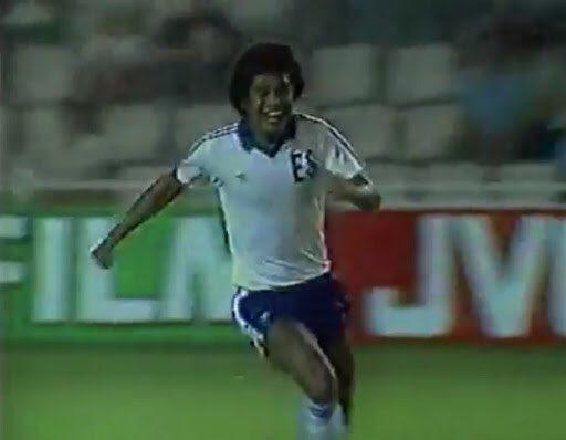 Gol El Salvador