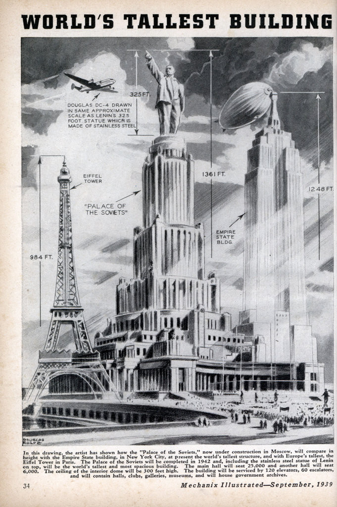 1937 paris international exposition documents