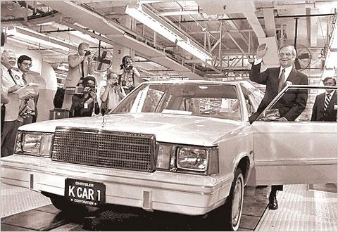 K-Car