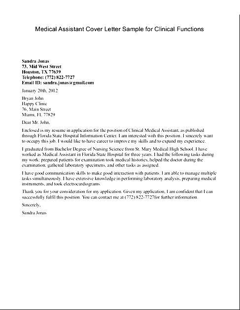 Complaint Investigator Cover Letter | Cvresume.unicloud.pl