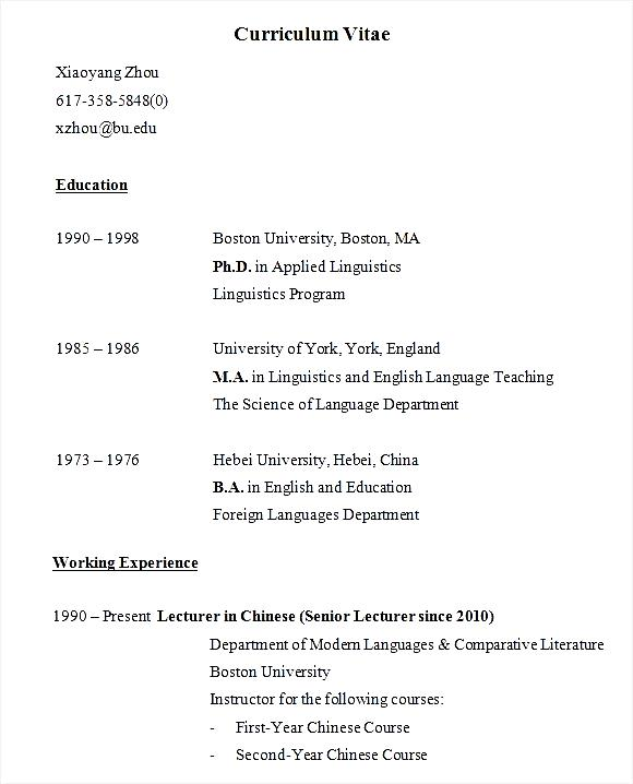 cvs for college applications chicago manual of style research - resume template word doc