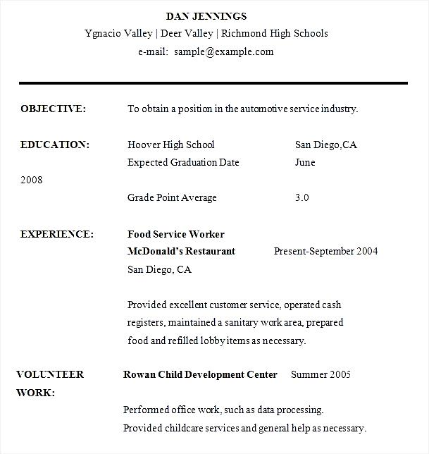 functional resume samples for high school students resume for high school 12 resume samples for high