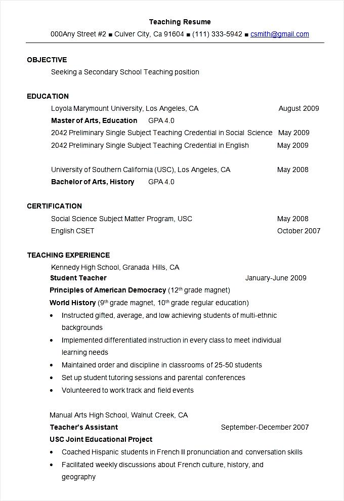 resume letter example for teacher