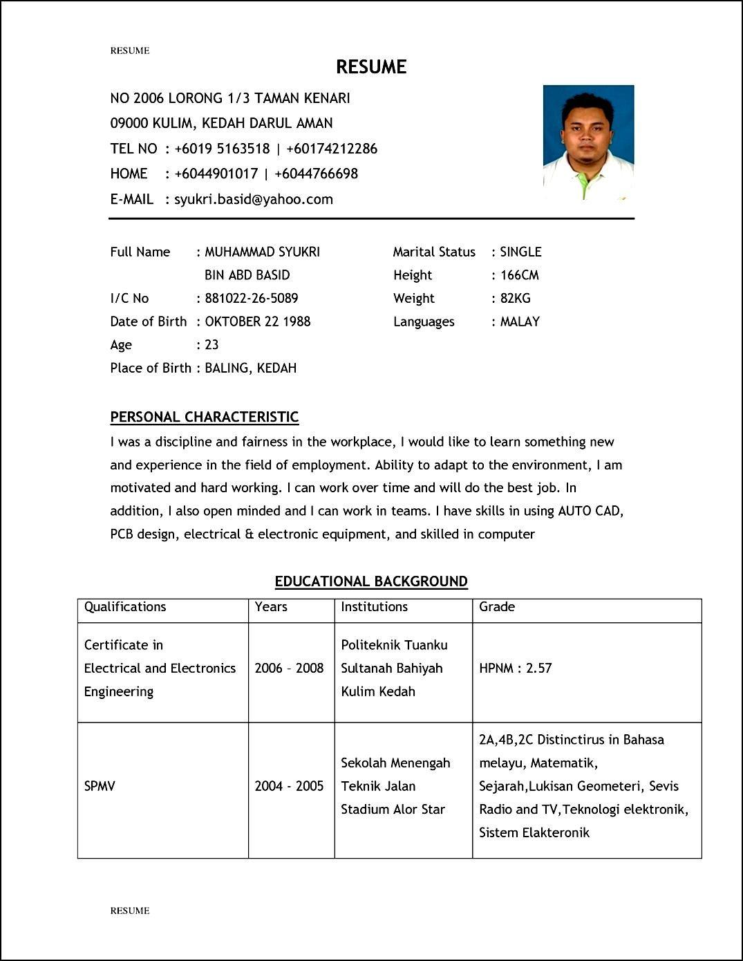 good undergraduate resume examples