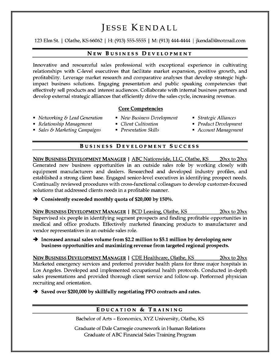 resume sample kfc