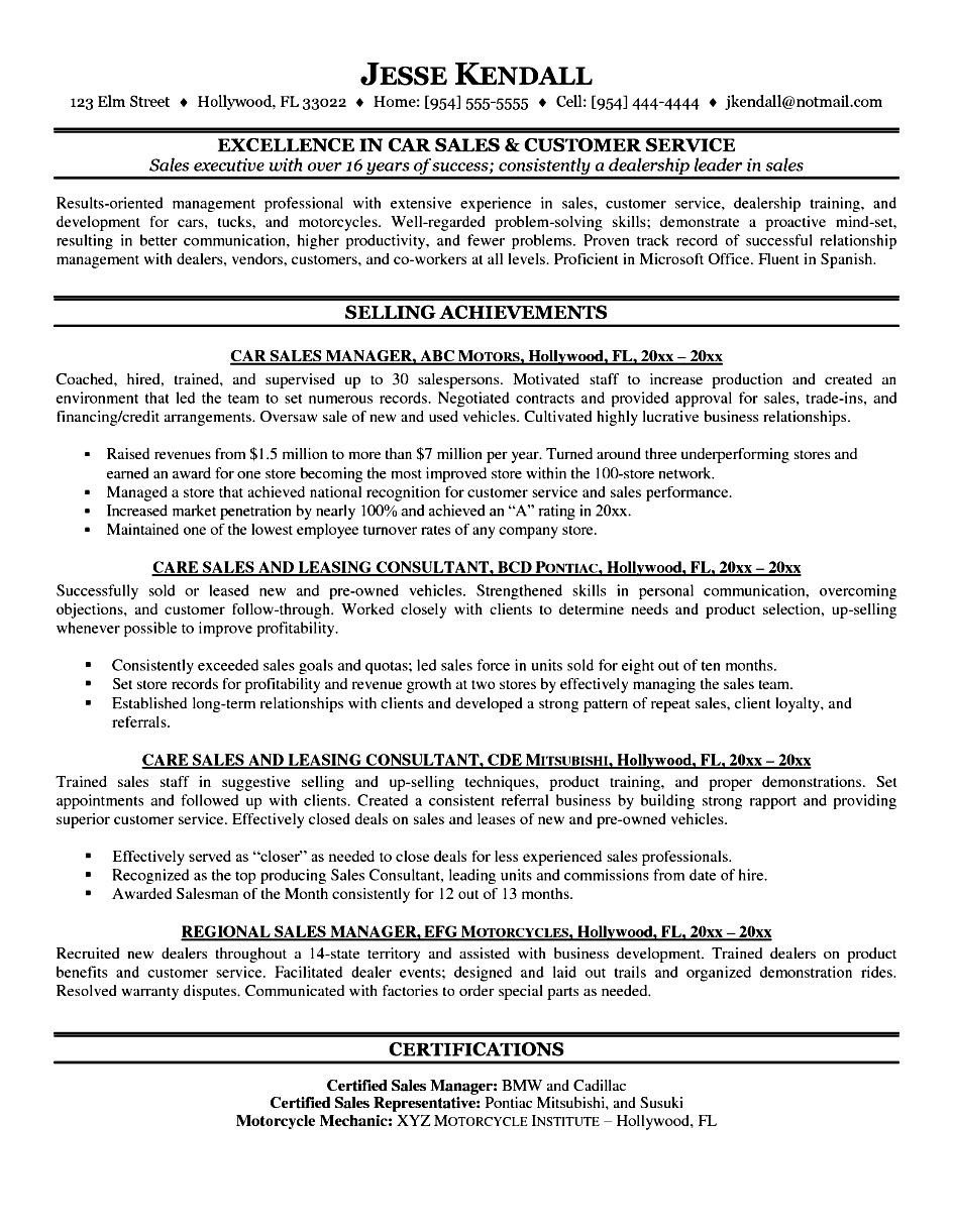 advertising account executive resume sample admin officer cover letter