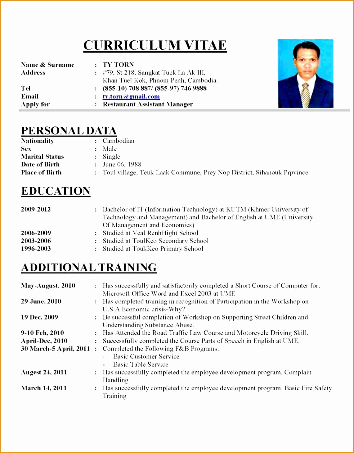 public health internship resume sample