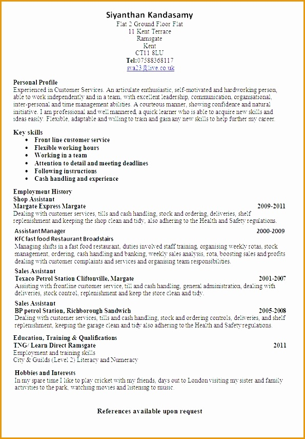 free resume builder for no work experience