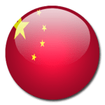 Graphics Wallpapers Flag of China chine flag graphics (1)