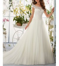 Simple Long A-Line Cap Sleeve Train Lace Wedding Dress
