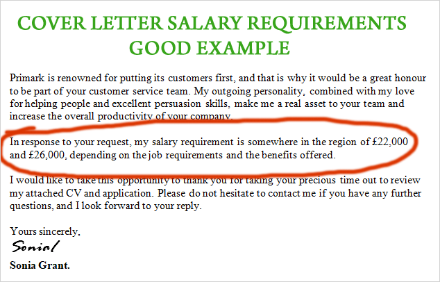 adding salary requirements to cover letter
