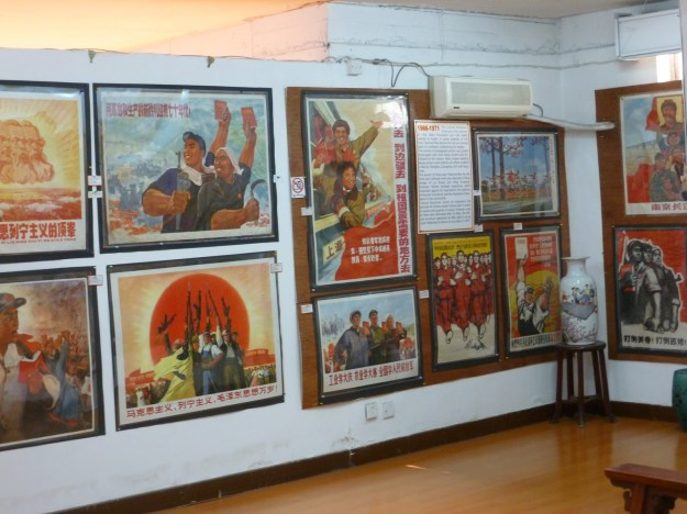 Political poster museum 4