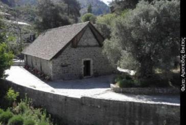 The monastery of Panagia Chrysokourdaliotissa